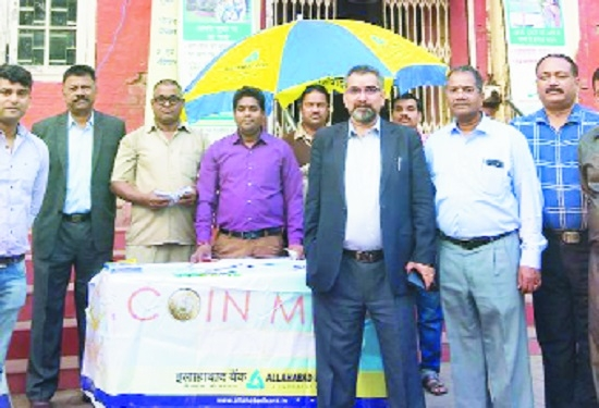 Allahabad Bank's 26 branches celebrating centenary with gusto