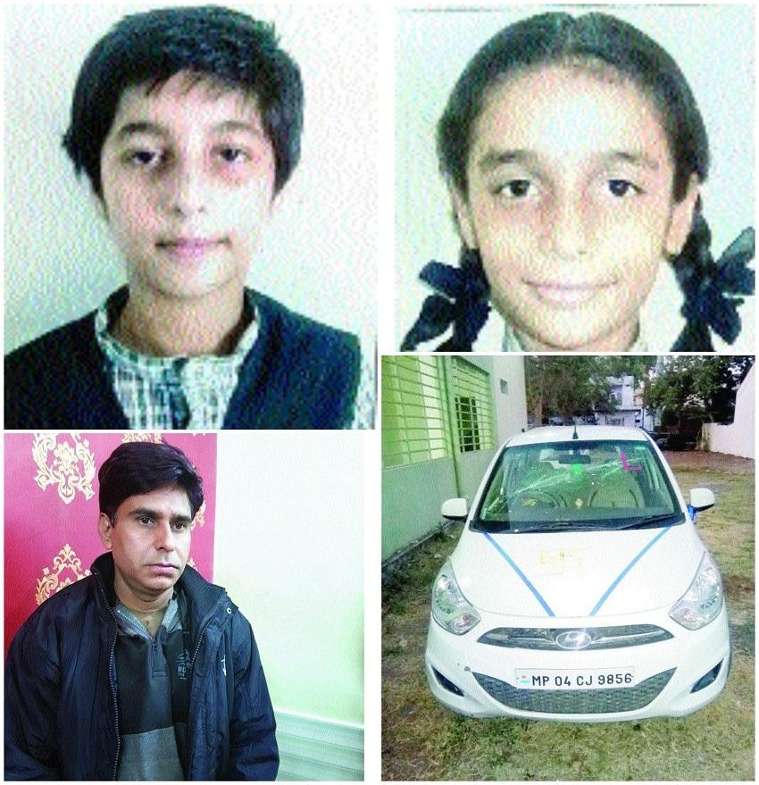 Speeding car kills girl, injures another