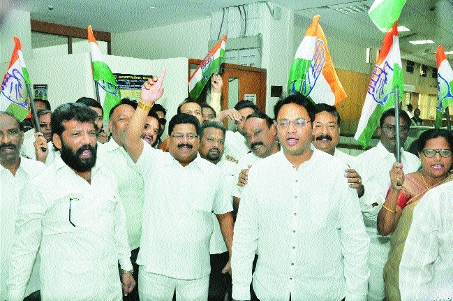Cong protests hike in property tax rates