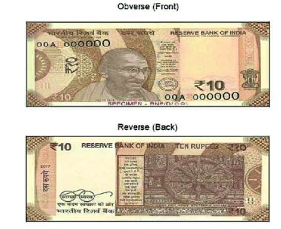 New chocolate brown Rs 10 notes coming