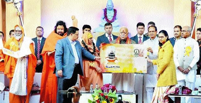 CM inaugurates Shaiva Kala Sangam exhibition in Ujjain