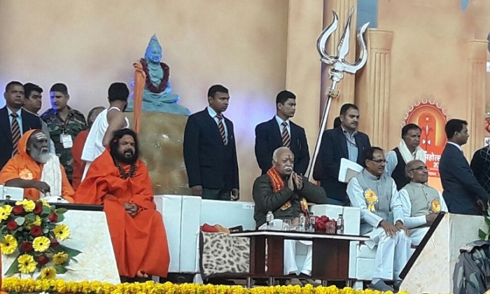 Three-day Shaiv Mahotsav begins in Ujjain