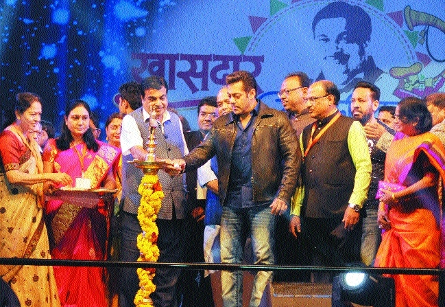 'Khasdar Sanskrutik Mahotsav' off to a grand start