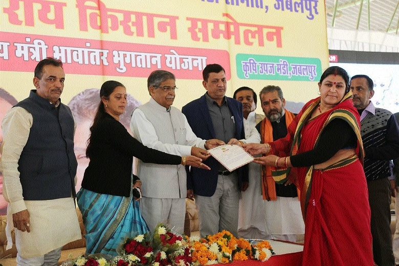 'Bhavantar Yojana will make farming profitable business'