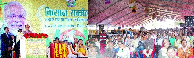 Bhavantar Yojana to give new direction to country: CM