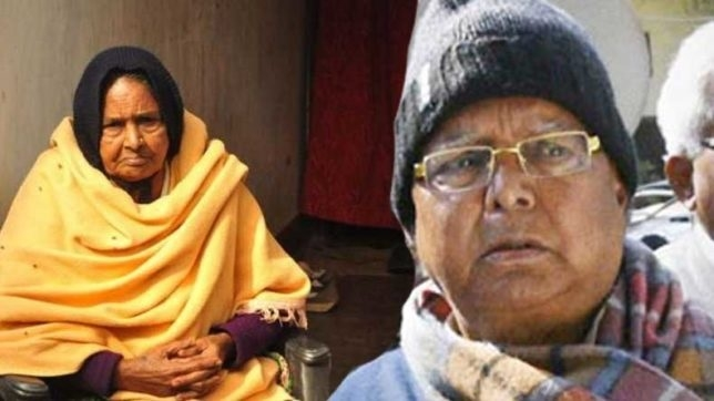 Lalu's sister dies of shock after his conviction in fodder scam