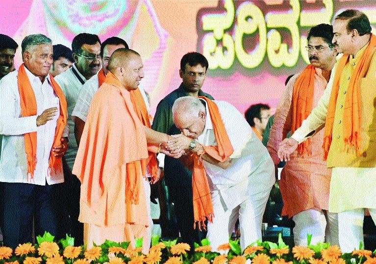 Cong Govt pushed Karnataka 5 yrs back: Yogi
