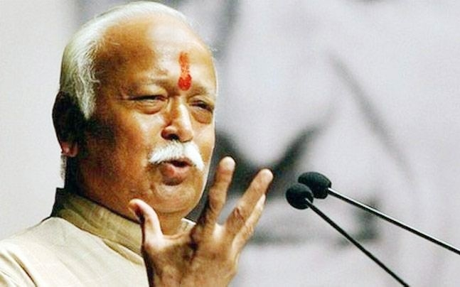 RSS chief Dr Bhagwat's MP tour begins on January 11