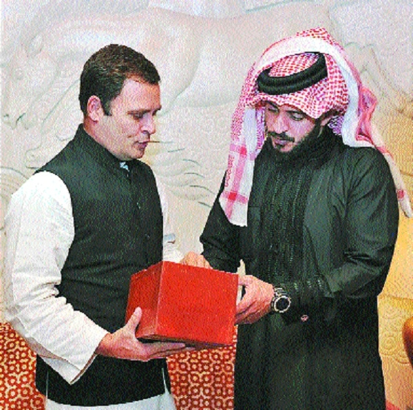 Rahul, Bahrain Prince discuss bilateral issues