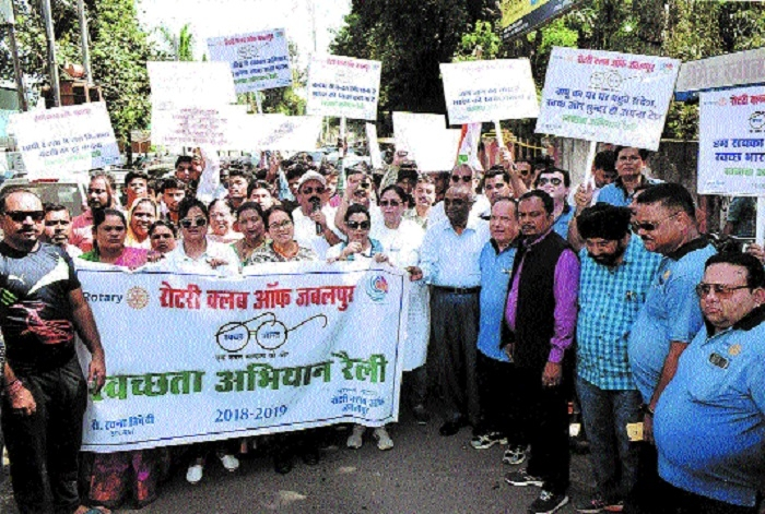 Rotary Club of Jabalpur organises cleanliness campaign rally
