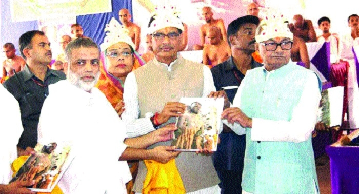 Cow Ministry will be formed in MP: CM