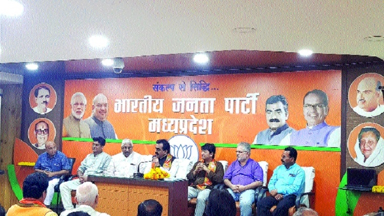 'Documentation must to keep gennext aware of BJP's glorious history'