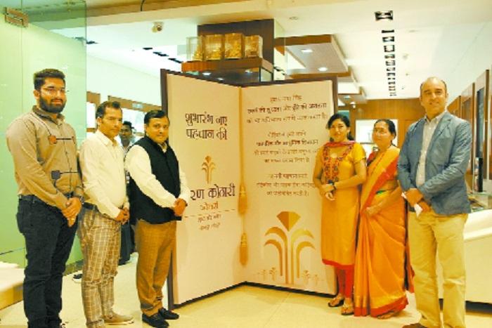 Karan Kothari Jewellers unveils new brand identity