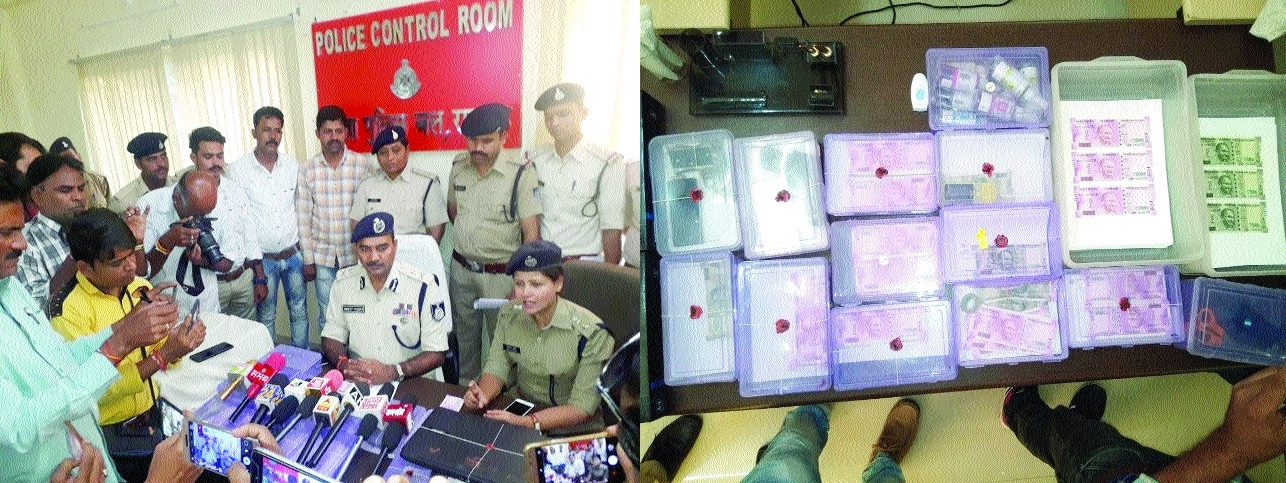 Ahead of polls, cops bust gang involved in printing fake currency