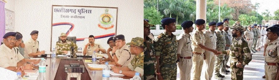Durg Range IG reviews work of Kabirdham police