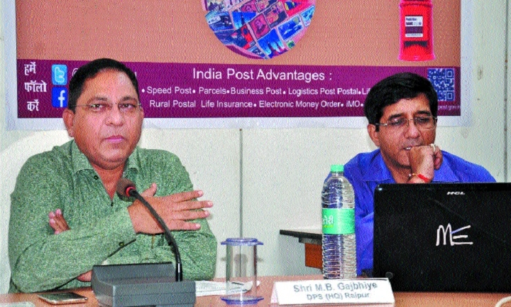 'Postal Department will soon upgrade post offices in Naxal affected areas'