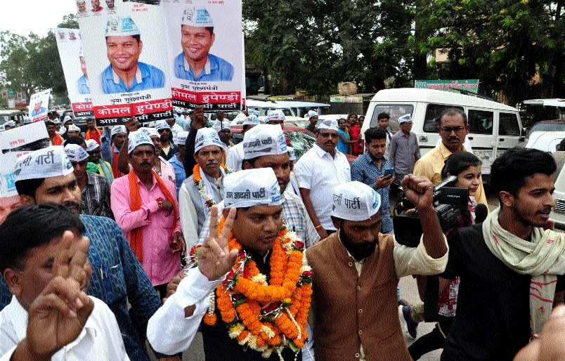 AAP nominates Komal Hupendi for CM's post