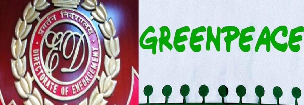 ED freezes bank a/cs of Greenpeace after raids