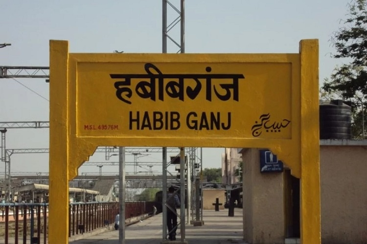 World-class Habibganj Railway Station by 2019