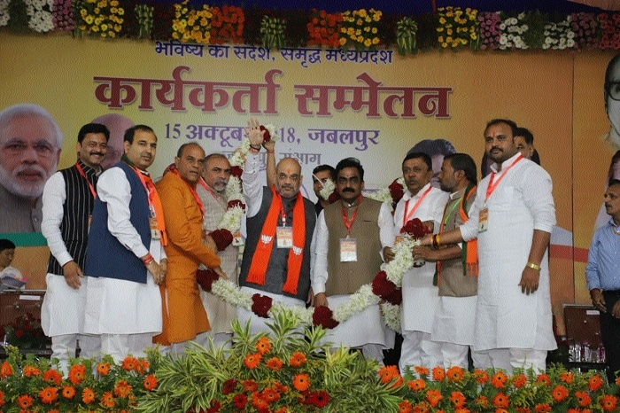 Workers are key to ensure BJP's win: Ramlalji