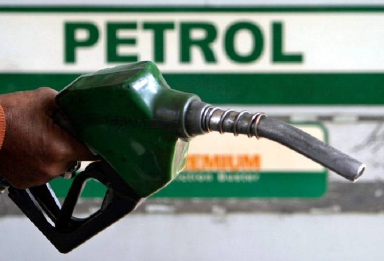 Cess on Petrol, Diesel to be abolished