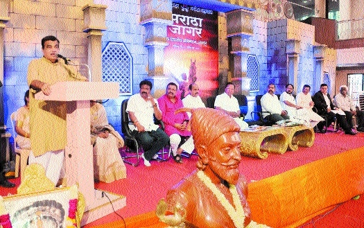 Keep big aim and chart new course for development, Gadkari tells Marathas