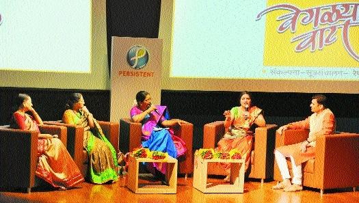 Saptak's popular programme 'Veglya Waata' professes positive ideology