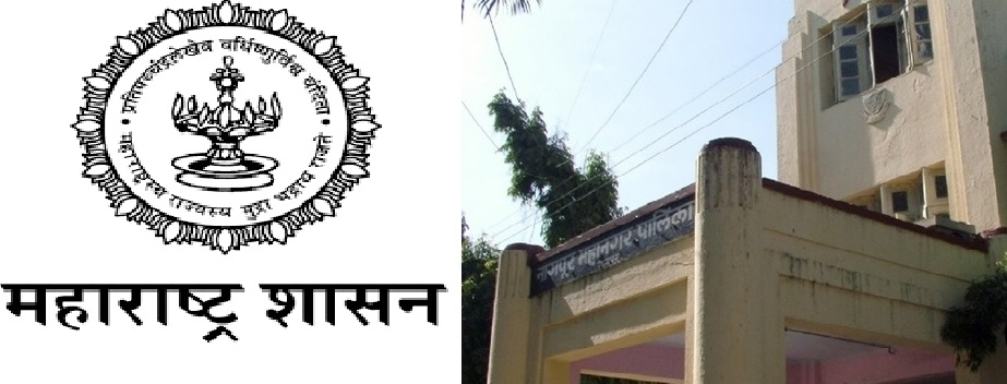 State releases Rs 150 cr special grant to NMC