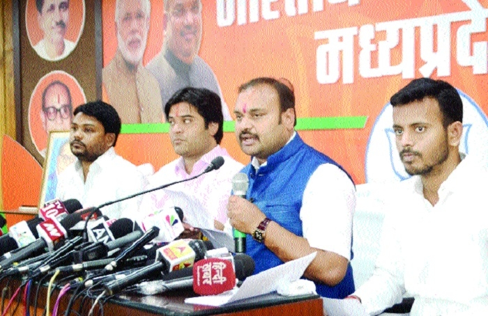 BJYM reaches out to youth