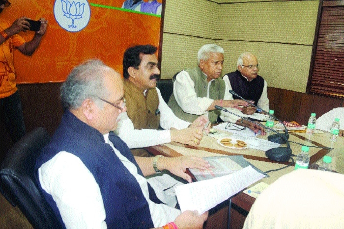 BJP poll panel discusses strategy, candidates