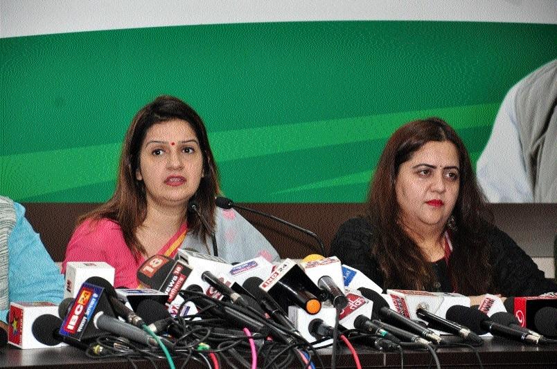 'Women are not safe in Chhattisgarh'