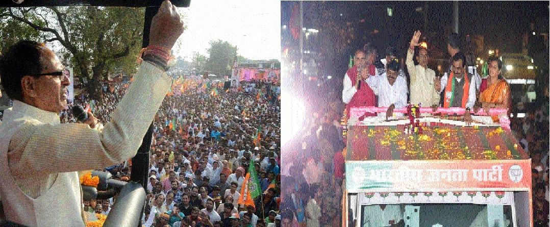 BJP determined to change destiny of poor: CM
