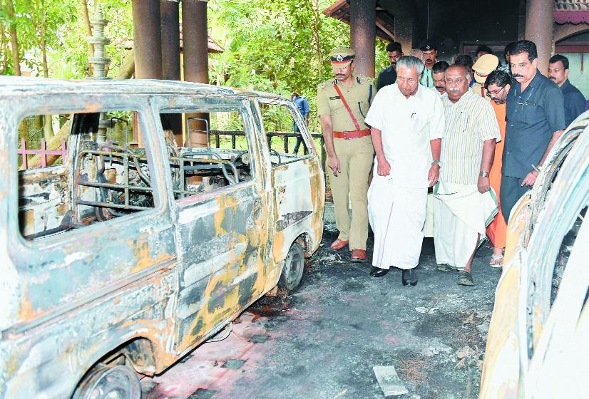 Ashram of Swami - hailing women's entry in Sabarimala - attacked