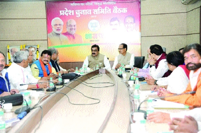 BJP pondering over names of candidates