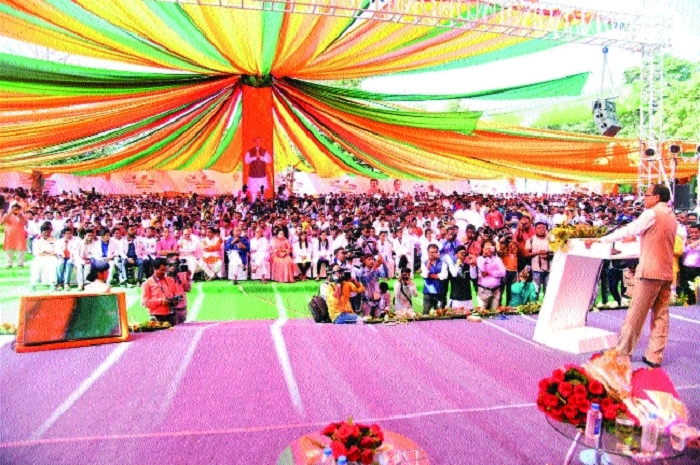 CM exhorts youth to make MP a prosperous state