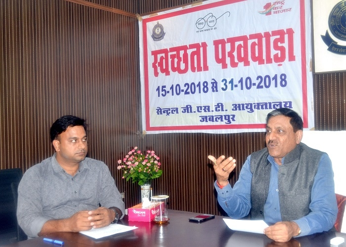 GST Commissionerate Jabalpur second in country in materialising Swachh Bharat Project: Agrawal