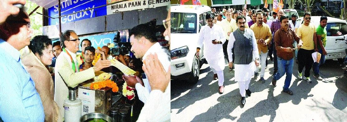 BJP launches 'Vishesh Sampark Abhiyan'