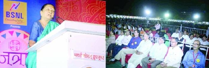 Governor participates in Jatra programme