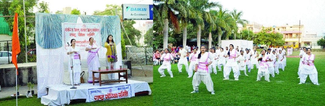 Rashtra Sevika Samiti holds Prakat Samaroh