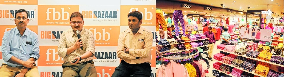 Future Group to open 4th Big Bazaar store today