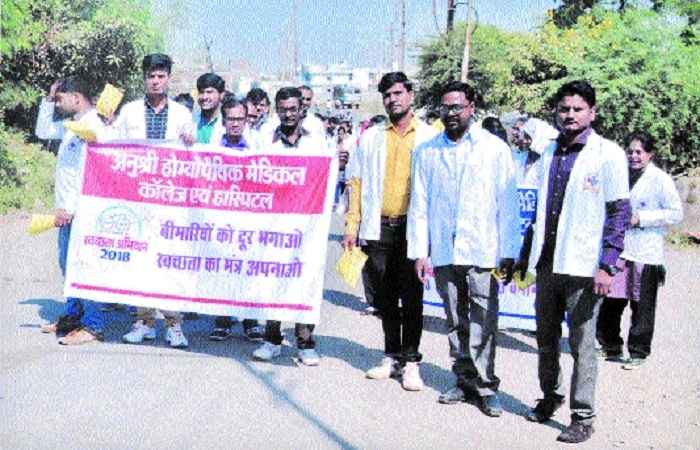Anushree College students take out awareness rally on cleanliness
