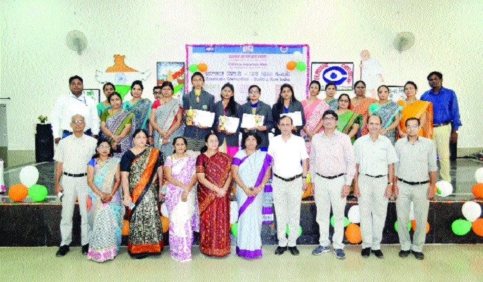 Poster competition organised by Vigilance Division of BHEL