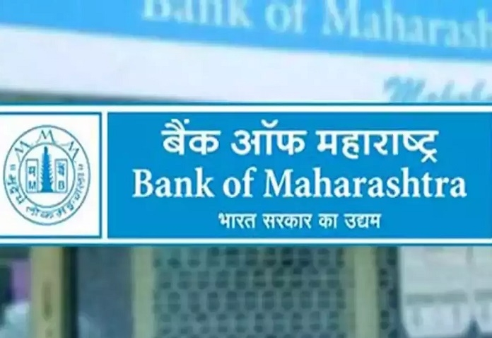MahaBank closes 51 branches to cut costs