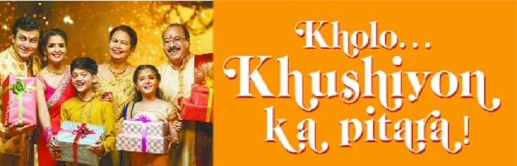 Shree Shivam launches 'Kholo Khushiyon Ka Pitara' offer