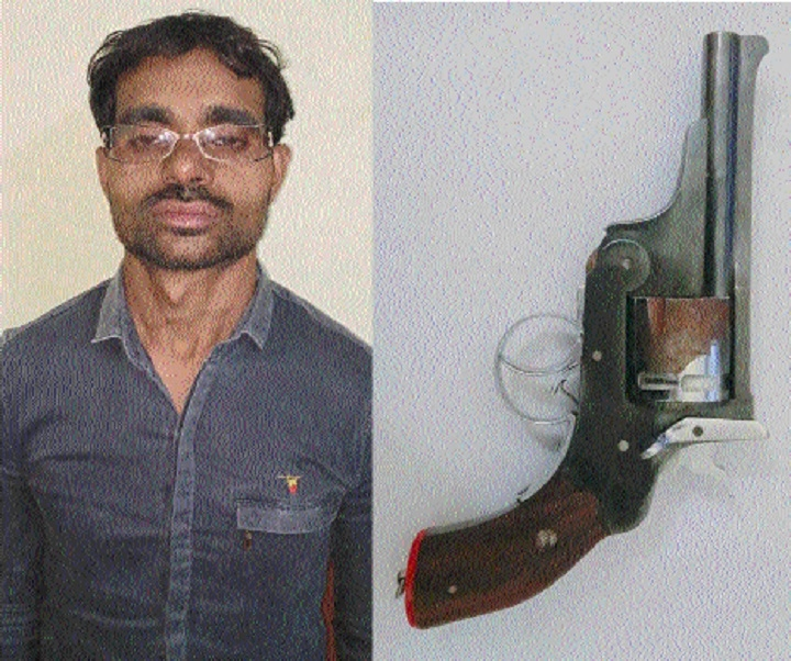 Joint team of CCB, Police arrests person with pistol