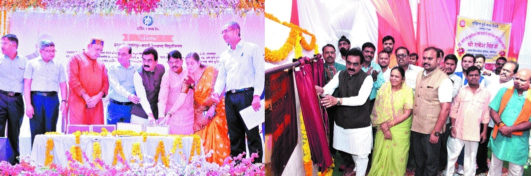 Katni-Itarsi electrified route dedicated to people