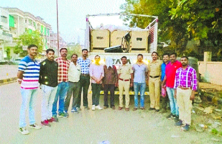 Spl squad seizes 9 tonne beef