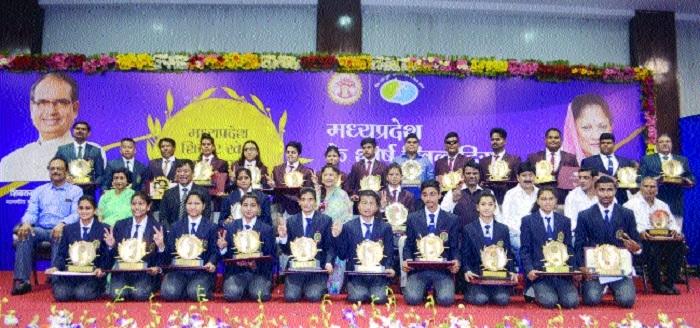 Sports personalities feted at Khel Alankaran Samaroh