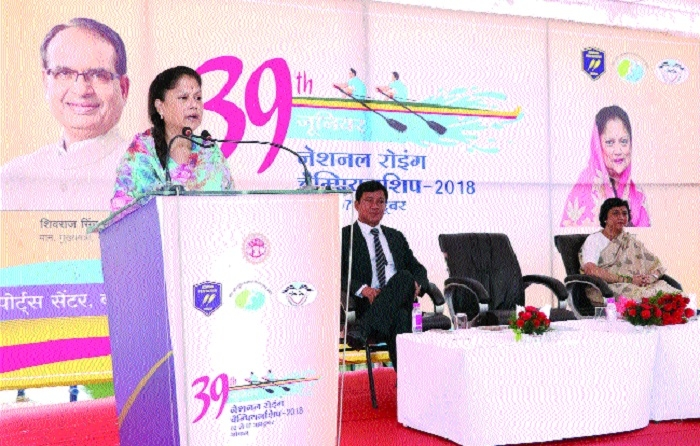 Scindia opens 39th Jr National Rowing C'ship