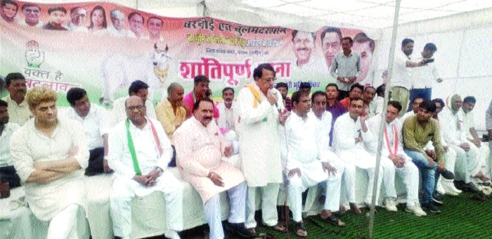 Congress stages dharna against Govt's decision to develop golf course